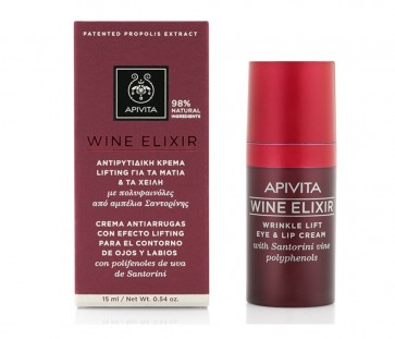 Apivita Wine Elixir Wrinkle Lift Eye & Lip Cream by Apivita