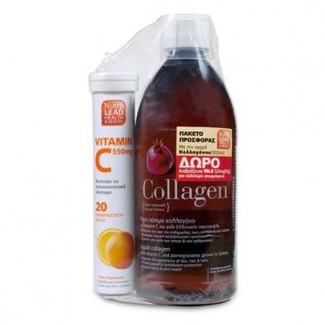 Vitorgan Collagen + Vitamin C 550mg Δώρο by Vitorgan