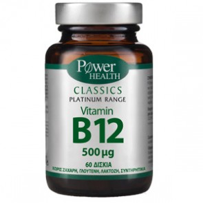 Power Health Classics Platinum B12
