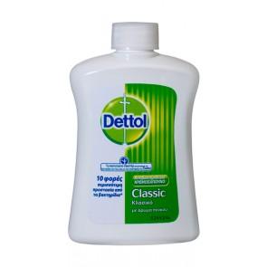 Dettol Αντιβακτηριδιακό Υγρό Κρεμοσάπουνο Ανταλλακτικό