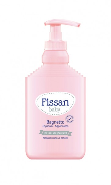 Fissan Baby Bagnetto by Fissan
