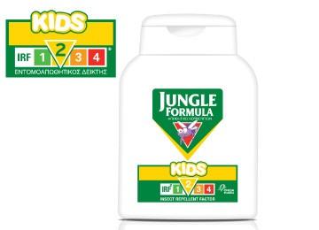 Jungle Formula Kids IRF2 by Jungle Formula