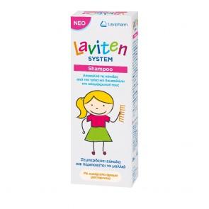 Laviten System Shampoo  (Αντιφθειρικό Σαμπουάν)