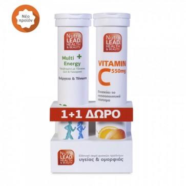NutraLead Multi Energy + Δώρο Vitamin C 550mg by Vitorgan