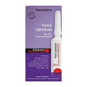 Frezyderm Face Lipolysis Velvet Concentrate Cream Booster