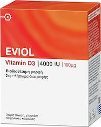 Eviol Vitamin D3 4000iu 100mcg  by Eviol