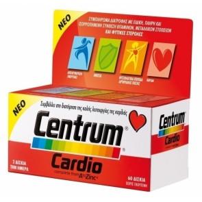 Centrum CARDIO - Καρδιαγγειακό