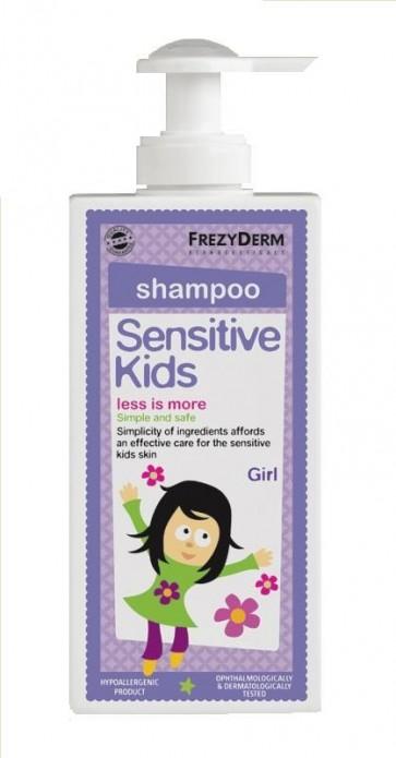 Frezyderm Sensitive Kids Girls by Frezyderm