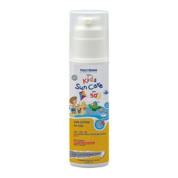 Frezyderm Kids Sun Care SPF50 by Frezyderm