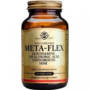 Solgar Meta-Flex Glucosamine, Chondroitin, Hyaluronic Acid