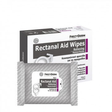 Frezyderm Rectanal Aid Wipes  by Frezyderm