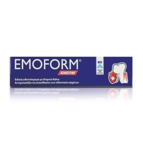 Emoform Sensitive