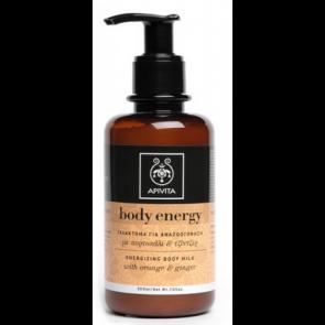 Apivita body energy γαλάκτωμα σώματος.