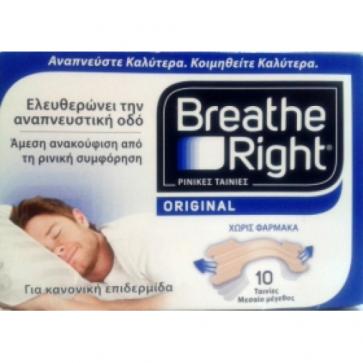 Breathe Right Original 10 Μεσαίο Μέγεθος by Breathe Right