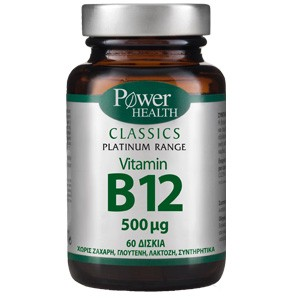 Power Health Classics Platinum B12 by Power Health