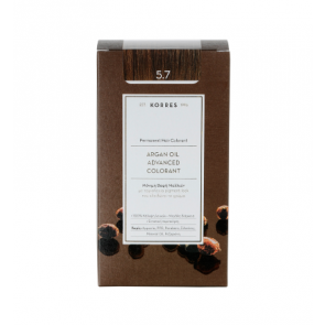 Korres Argan Oil Advanced Colorant 5.7 Σοκολατί
