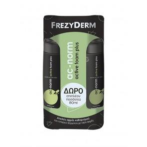 Frezyderm AC - Norm Active Foam Plus 150ml & ΔΩΡΟ ΕΠΙΠΛΕΟΝ ΠΟΣΟΤΗΤΑ 80ml