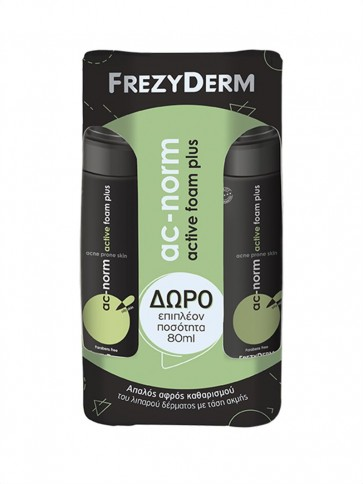 Frezyderm AC - Norm Active Foam Plus 150ml & ΔΩΡΟ ΕΠΙΠΛΕΟΝ ΠΟΣΟΤΗΤΑ 80ml by Frezyderm