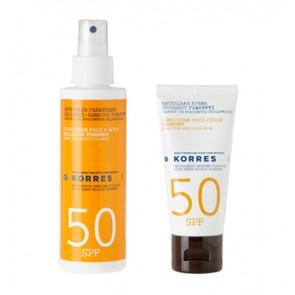 Korres Αντηλιακό Γαλάκτωμα Σώματος SPF50 & Αντηλιακή Κρέμα Προσώπου SPF50 Δώρο