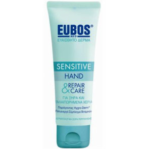 Eubos Green Sensitive Hand