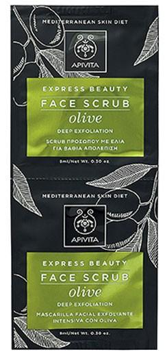 Apivita Olive Face Scrub by Apivita