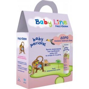 Frezyderm Baby Perioral
