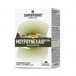 Superfoods Μουρουνέλαιο Extra