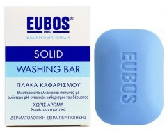 Eubos Blue Solid Washing Bar by Eubos