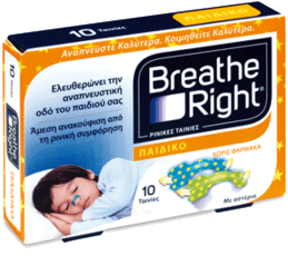 Breathe Right Παιδικό by Breathe Right