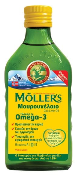 Moller's Μουρουνέλαιο Natural by Moller's