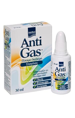 Intermed AntiGas Σταγόνες by Intermed