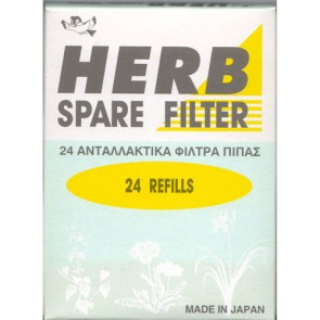 Herb Spare Filter