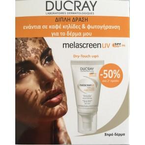 Ducray Melascreen Photoprotection Rich Cream SPF50+