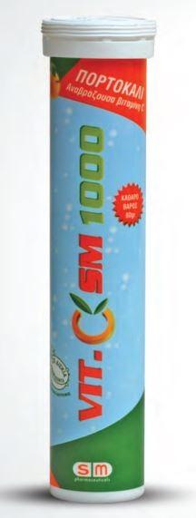 SM Vitamin C 1000mg  by Φαρμακείο Μαρίτας Δάσκου
