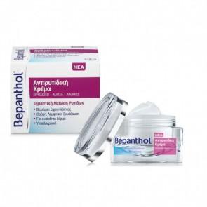 Bepanthol Αντιρυτιδική Κρέμα για Πρόσωπο-Μάτια-Λαιμό