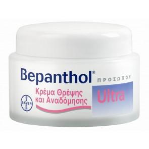 Bepanthol Ultra Κρέμα Προσώπου
