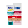 Eubos Promo Σετ με Liquid Washing Emulsion Red, 200ml & ΔΩΡΟ Sensitive Shower & Cream, 100ml