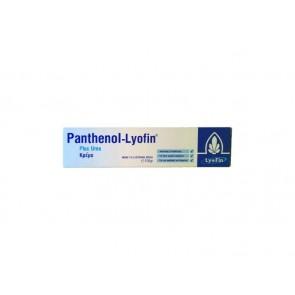 Panthenol-Lyofin Plus Κρέμα με Ουρία