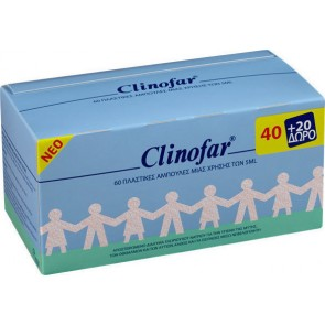 Clinofar Αποστειρωμένος Φυσιολογικός 40 + 20 Δώρο