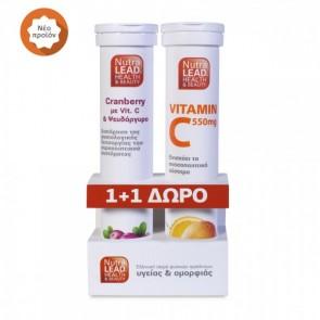 NutraLead Cranberry + Δώρο Vitamin C 550mg