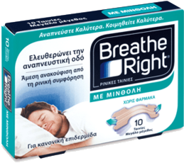 Breathe Right Μινθόλη by Breathe Right