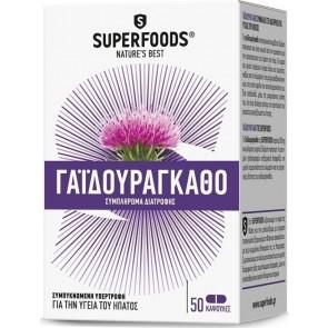 Superfoods Γαϊδουράγκαθο
