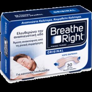 Breathe Right Original 30 Μεσαίο Μέγεθος