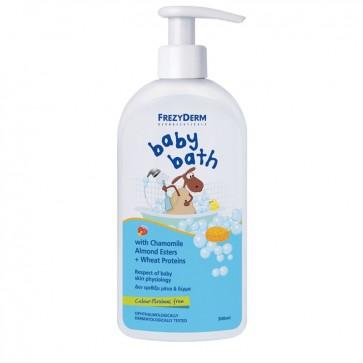 Frezyderm Baby Bath by Frezyderm