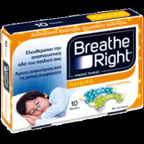 Breathe Right Παιδικό