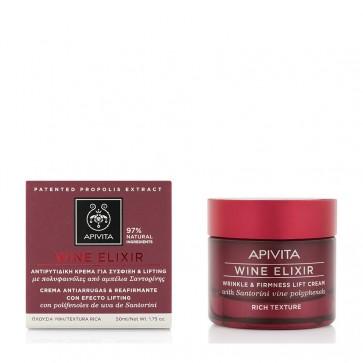 Apivita Wine Elixir Αντιρυτιδική Κρέμα για Σύσφιξη & Lifting Πλούσιας Υφής by Apivita