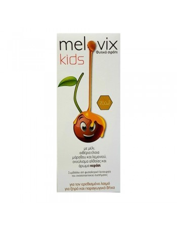 Melovix Kids Φυτικό Σιρόπι για Παιδιά by Φαρμακείο Μαρίτας Δάσκου