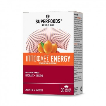 Superfoods Ιπποφαές Energy by Superfoods