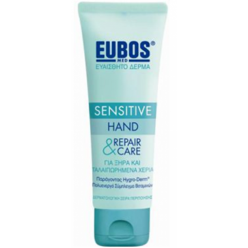 Eubos Green Sensitive Hand by Eubos