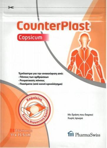 CounterPlast Capsicum by PharmaSwiss